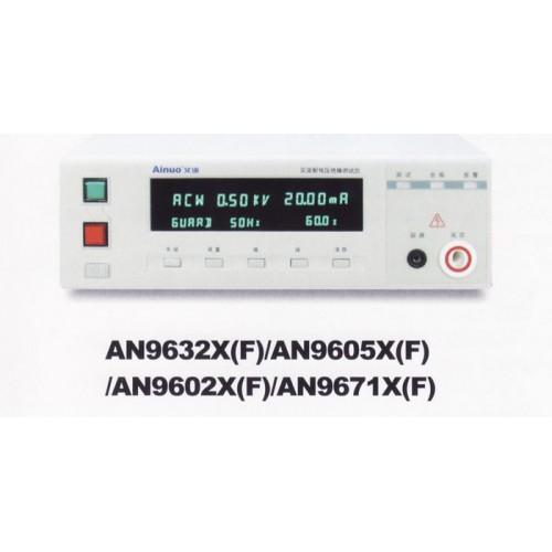 Hipot /Insulation Resistance Tester AN9632X(F)/ AN9605X(F)/AN9602X(F)/AN9671X(F)